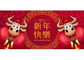 红色大气剪纸风新年快乐牛年喜庆元素海报设计