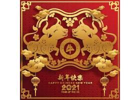 红色喜庆背景花卉2021牛年新年快乐主题海报设计