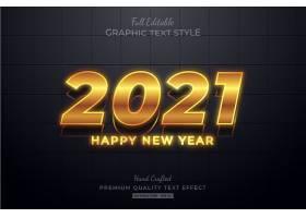 原创2021新年快乐主题字体样式设计