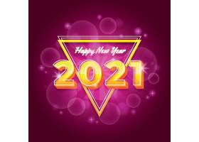 创意大气2021新年快乐主题字体样式设计