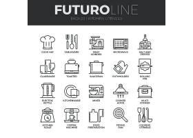 家庭用品主题简洁单色线条矢量按钮UI图标设计