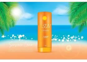 阳光夏日女性防晒护肤产品展示海报设计