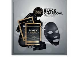 黑色深海泥女性面膜产品展示