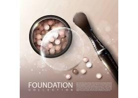 女性化妆品护肤品产品展示海报设计