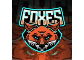 狐狸主题游戏徽章图标LOGO设计
