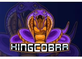 眼镜蛇主题游戏徽章图标LOGO设计