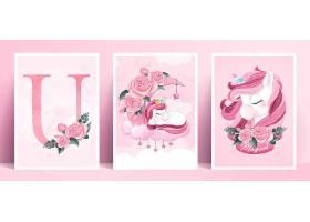 粉色装饰插画可爱的彩虹马独角兽宝宝卡通插画设计