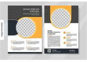 高档传单画册设计
