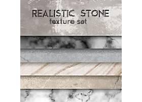 石头材质墙壁地板底纹装饰背景