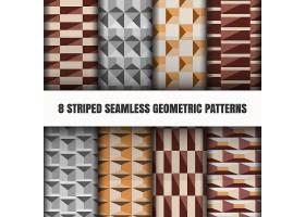 色彩丰富的3D几何图形无缝装饰矢量背景
