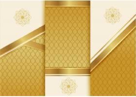 香槟金色大气矢量装饰背景