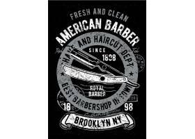 剃刀主题复古T恤图案设计