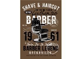 理发店椅子主题复古T恤图案设计