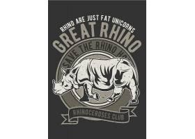犀牛主题复古T恤图案设计