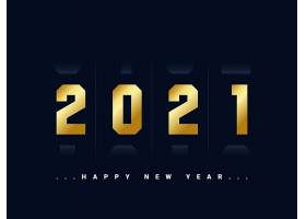 2021新年快乐主题字体样式设计