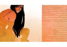 伊莱扎,弗莱,壁纸,(11)