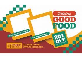 餐饮行业通用个人名片模板