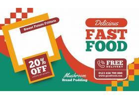 食物促销餐饮行业通用个人名片模板