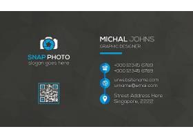 灰色晶格化背景商务企业公司通用个人名片模板