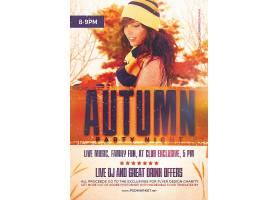 秋季聚会海报