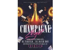 香槟庆祝海报