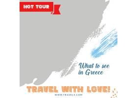 旅游度假宣传广告