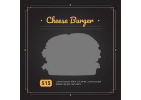 黑色汉堡包剪影主题海报设计