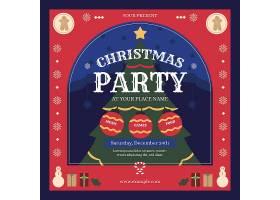 平安夜万圣节派对圣诞树主题海报设计