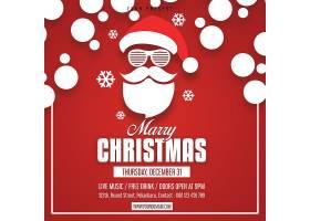 平安夜圣诞节圣诞老人红底简洁主题海报设计