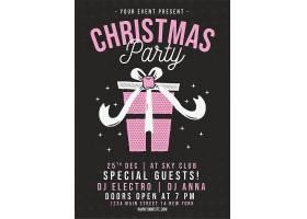 平安夜圣诞节黑底礼物主题海报设计