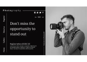 拿着相机的摄影师拍照通用社交媒体banner海报背景模板