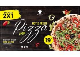 披萨食物通用banner海报背景模板