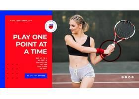 女网球运动健身通用banner海报背景模板