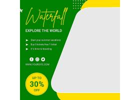 绿黄色时尚简洁通用banner海报背景模板