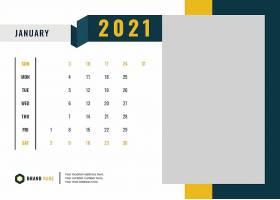 2021年台历素材