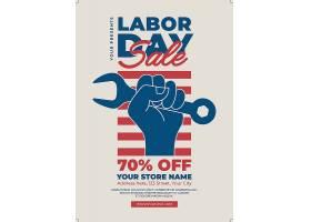 美国劳动节促销传单