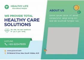 医疗宣传卡片设计