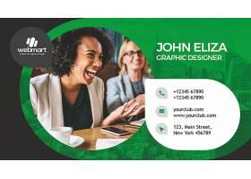 创意设计师商务名片