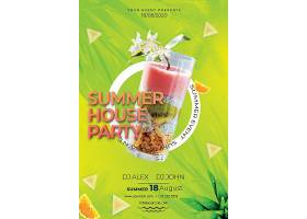 绿色夏日冷饮饮品水果茶主题海报设计