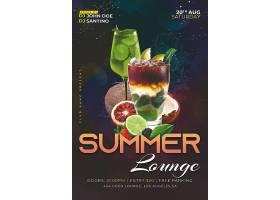 椰汁柠檬果汁夏日冷饮主题海报设计
