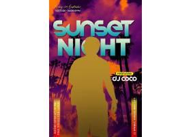 夏日派对夜主题海报设计