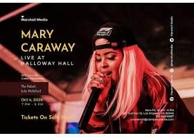 个性女性歌手演唱会宣传海报设计