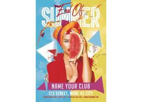 西瓜与女性主题海报设计