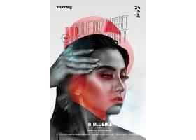 女性侧脸个性创意主题海报设计