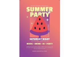 夏日派对西瓜冰主题海报设计