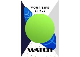 时尚简洁蓝绿色海报设计