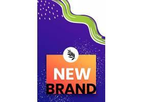 新品上市电商促销蓝色简洁海报设计