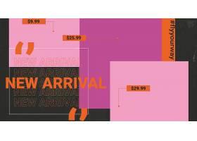 商品上新促销横幅广告PSD模板