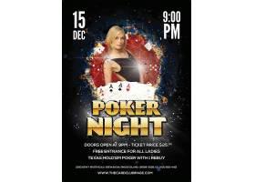扑克之夜女性海报设计