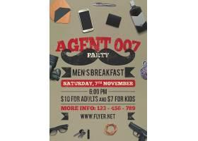 复古绅士胡子派对眼镜相机手机钱包钥匙手枪钢笔信封海报设计